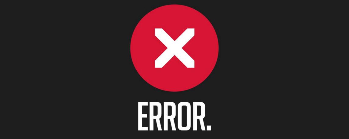 Сообщения об ошибках в программе интернет трейдинга QUIK